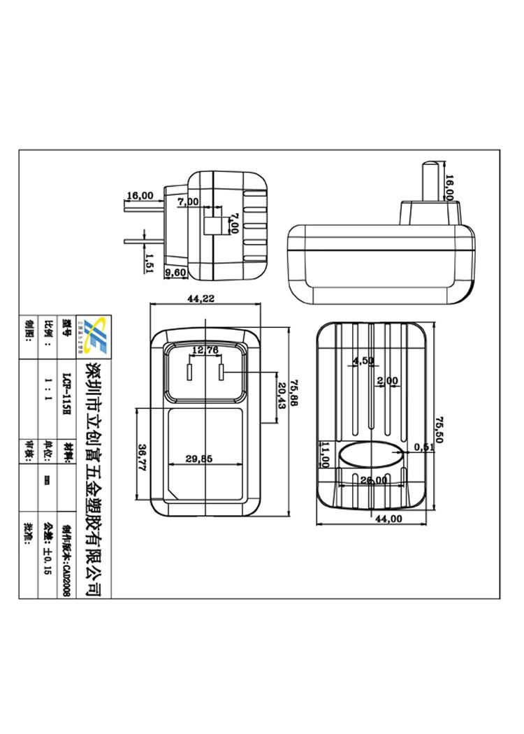 产品说明: 产品名称: 12w充电器外壳 型号:lcf-120h中规 规格:75.